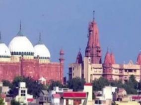 shahi-idgah-masjid-issue-petitioners-to-challenge-dismissal-order-in-mathura-dist-court