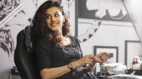 taapsee-tweet-about-news-channels