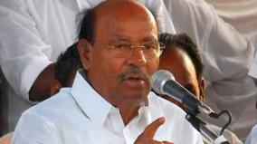 ramadoss-condemns-hindi-imposition