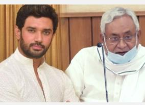 ljp-won-t-contest-under-nitish-kumar-s-leadership-in-bihar-say-party-sources-wants-alliance-with-bjp-only