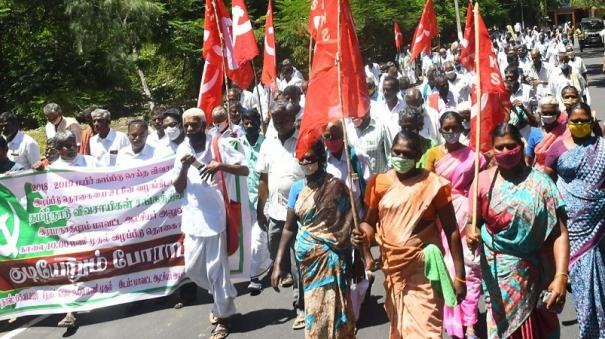 farmers-protest-in-ramnad-collectorate