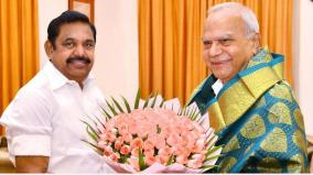 cm-meets-governor
