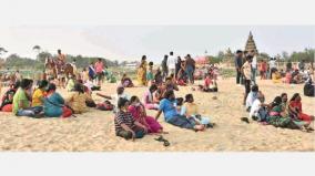 mamallapuram-beach