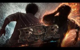 rrr-crew-to-resume-shooting