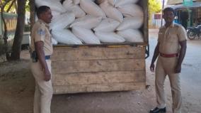4-tonne-ration-rice-seized