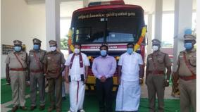 the-chief-minister-inaugurated-the-nagappattinam-fire-station-building