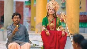 mookuthi-amman-releasing-ott