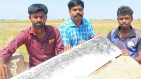 virudhunagar-800-year-old-inscription-found