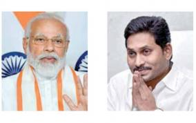 ysr-joins-with-bjp