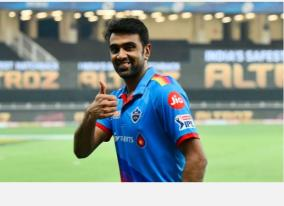 ashwin-doesn-t-let-go-off-the-ball-and-he-catches-finch-out-of-the-crease