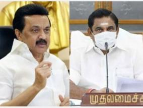 convene-assembly-to-pass-resolution-against-agricultural-laws-prosecution-stalin-s-letter-to-the-prime-minister