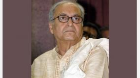 soumitra-chatterjee-in-hospital-with-covid-19