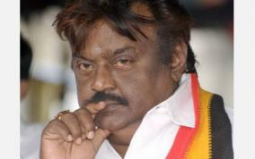 vijayakanth-admitted-in-hospital