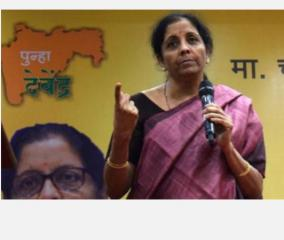 farm-bills-nirmala-sitaraman-india-agri-sector-congress-bjp