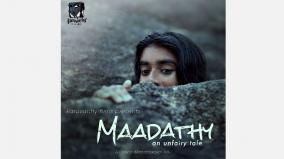 madathi-review