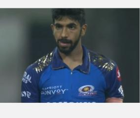 bumrah-was-keen-to-take-new-ball-and-back-his-yorkers-bond