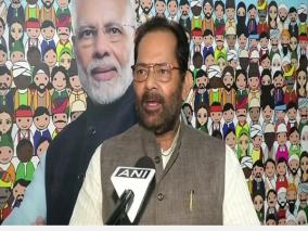 rahul-gandhi-doesn-t-even-know-when-different-crops-are-sown-harvested-naqvi