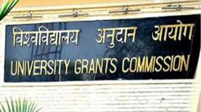 ugc-declares-24-universities-as-fake-maximum-from-up-followed-by-delhi
