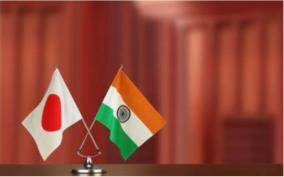 india-and-japan