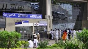 madurai-airport-to-handle-flights-for-bangalore-kolkatta