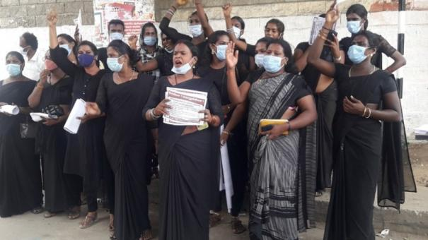transgenders-protest-against-police-in-dindigul