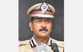 mask-for-policemen