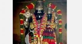 srirangam-kaattazhagiya-narasimmar
