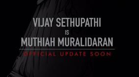 muthiah-muralidharan-biopic-officially-announced