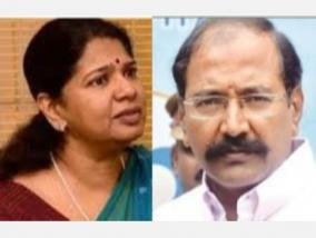 electrical-connection-even-if-there-is-no-proof-of-completion-of-construction-what-is-the-reason-for-the-government-to-support-illegal-buildings-kanimozhi-condemnation