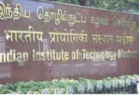 iit-madras-digital-skills-academy-launches-new-online-course-in-business-accounting-process
