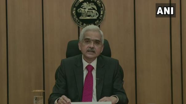 rbi-keeps-policy-rate-unchanged-at-4