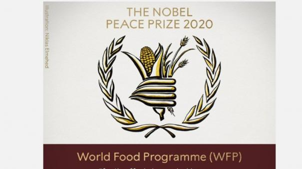nobel-peace-prize-2020-awarded-to-world-food-programme