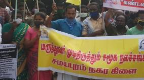 protest-in-trichy-regarding-rape-and-murder