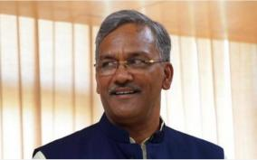 u-khand-mlas-officials-take-oath-to-follow-covid-guidelines