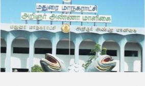 electricity-bill-for-madurai-corporation-reduced-by-rs-86-lakh