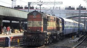 special-trains-for-tn