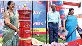 national-postal-week
