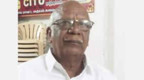 former-marxist-legislator-k-c-karunakaran-s-death-k-balakrishnan-mourns