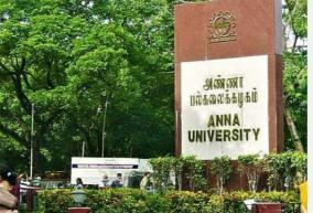 students-can-pay-fees-until-oct-29-anna-university-orders-extension-of-time