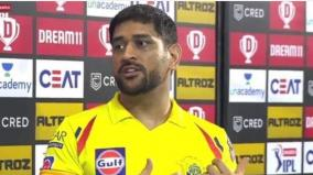 complete-performance-says-virat-while-dhoni-admits-that-batting-is-concern