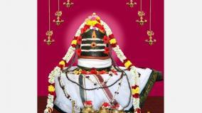 thottiyam-vaaleeswarar