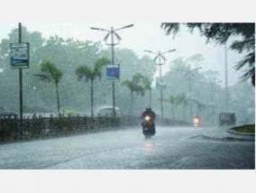 reinforced-depression-heavy-rains-in-6-districts-meteorological-department-information