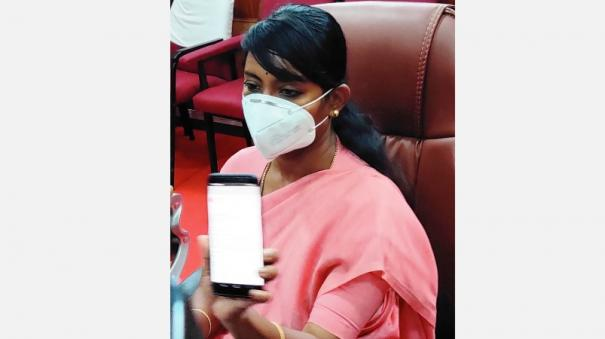 fake-mail-in-the-name-of-nilgiris-collector