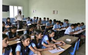 private-schools-free-seats
