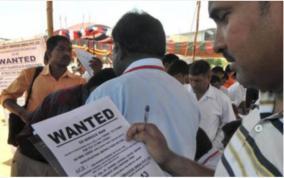 degree-holders-apply-job-for-8th-standard