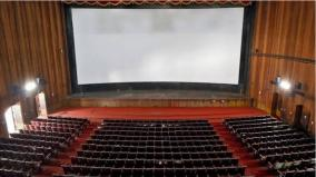 theaters-opening