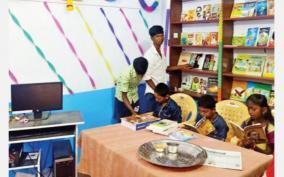 modern-reading-room