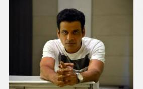 self-doubt-is-something-every-actor-goes-through-manoj-bajpayee