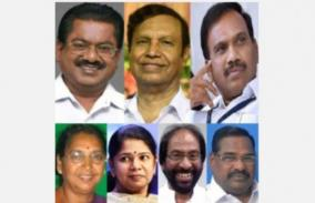 dmk-election-report-preparation-committee-first-meeting-t-r-balu-call