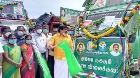 mobile-ration-shop-kick-started-in-virudhunagar